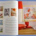 catalogue-broderie-DMC-page-designer-textile-Francoise-Dubourg